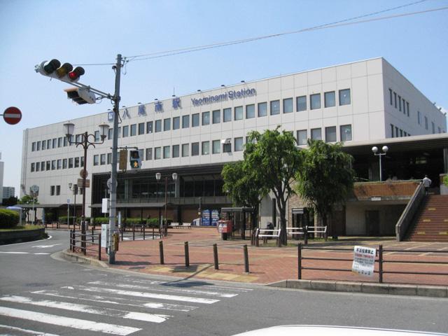大阪メトロ谷町線「八尾南」駅の不動産の購入
