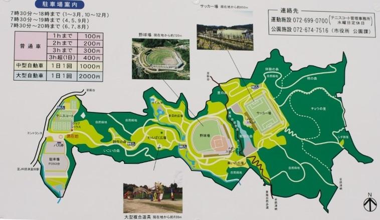 萩谷総合公園のマップになります。