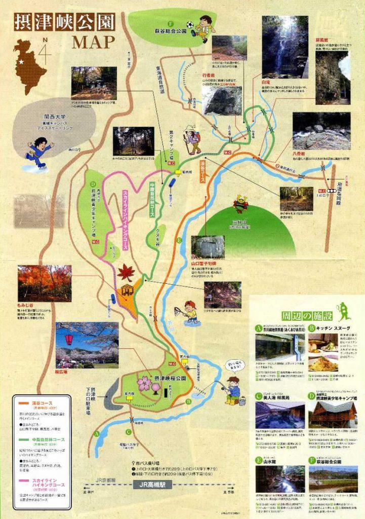 摂津峡公園のマップ画像です。