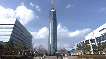 福岡タワーの画像です