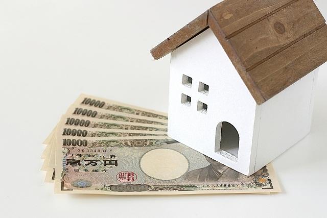 家とお金の画像です