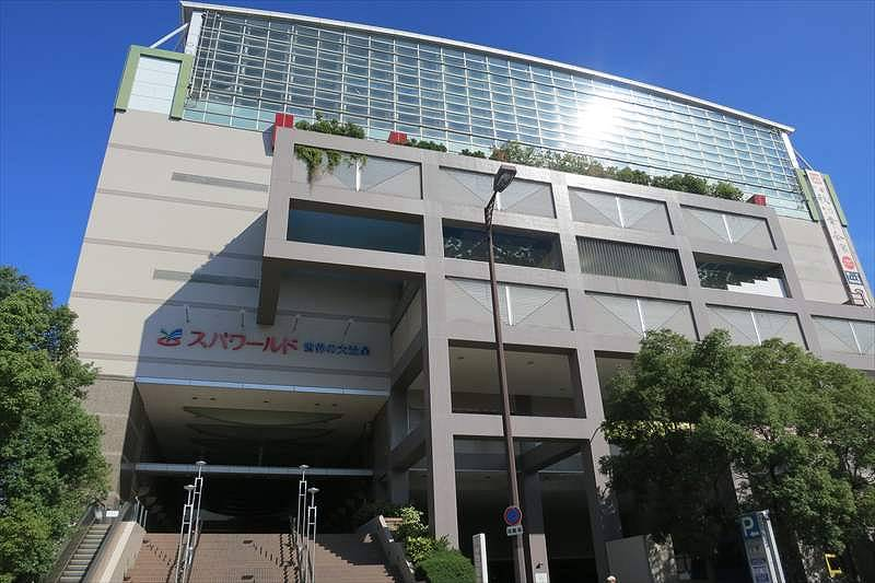 スパワールド 世界の大温泉(大阪)の画像です。