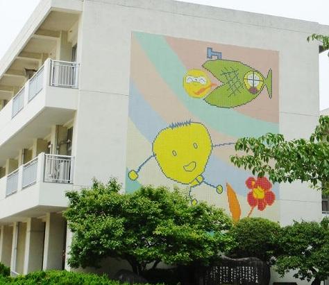 「福岡教育大学附属福岡小学校」の画像です