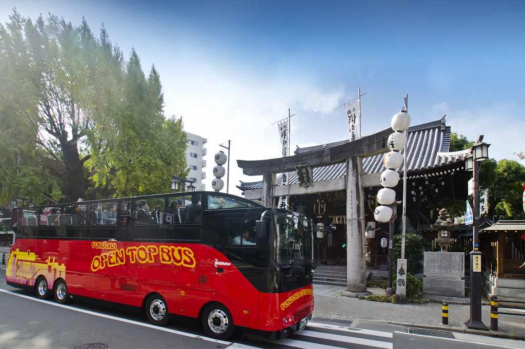 『福岡オープントップバス』の画像です