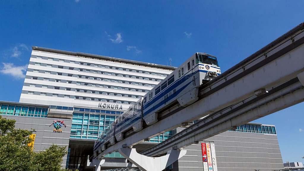 「モノレール小倉線」の画像です