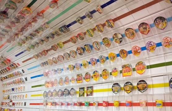 カップヌードルミュージアムの画像です