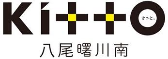 kitto八尾曙川南のロゴです