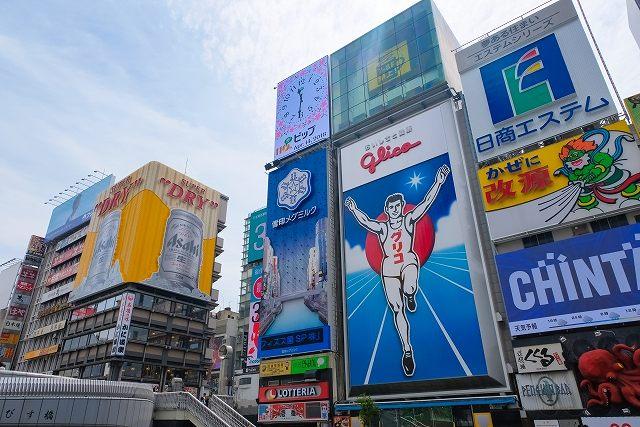 大阪の画像です