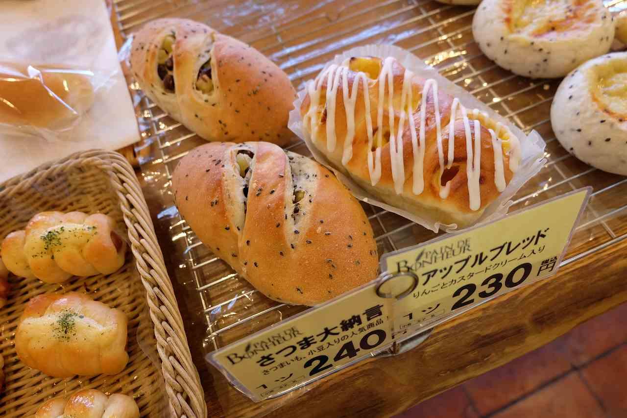 パンの画像です