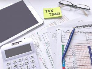 税金のイメージ画像です