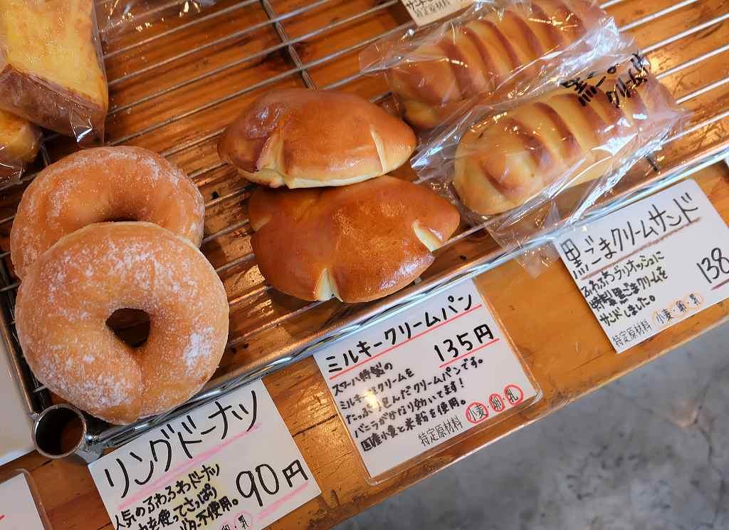 菓子パンの画像です