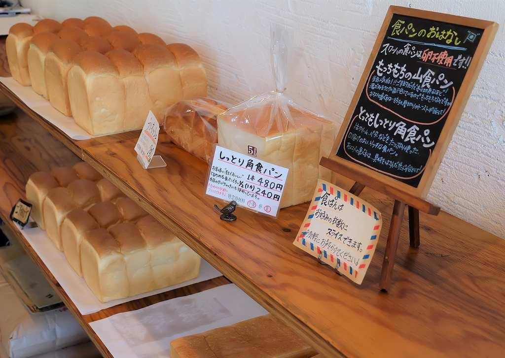 食パンの画像です