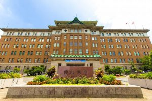 愛知県庁の画像です