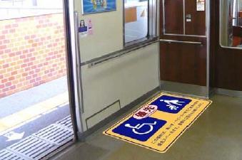 福岡市地下鉄の画像です