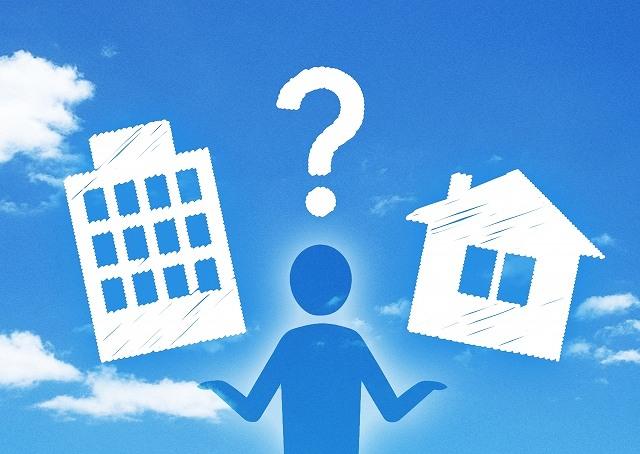 賃貸と持ち家のイメージ画像です