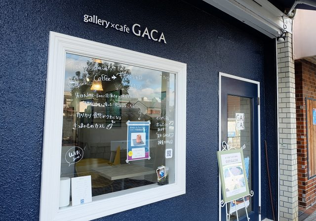 GACA外観の画像です
