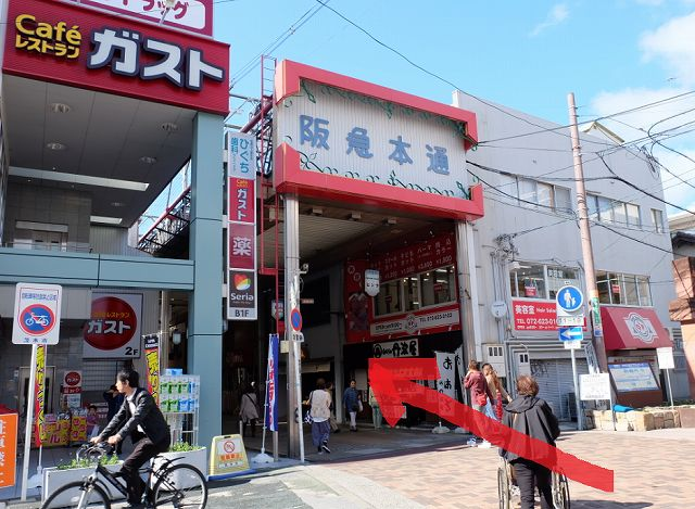 阪急本通商店街の画像です