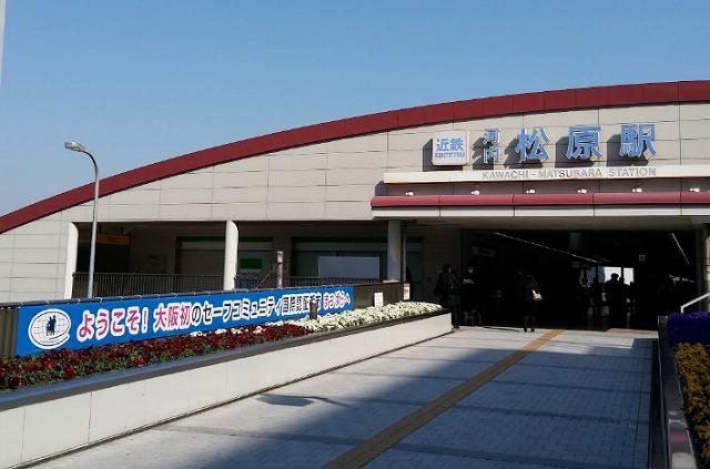 松原駅の画像です