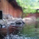 温泉の画像です