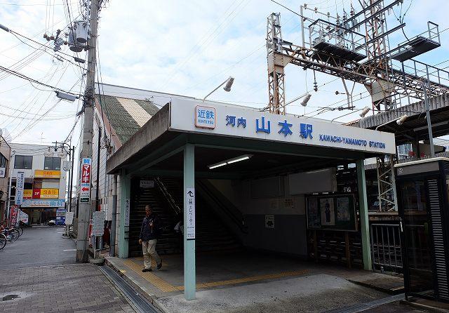 河内山本駅の画像です