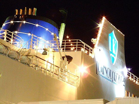 ルミナス神戸2の画像です