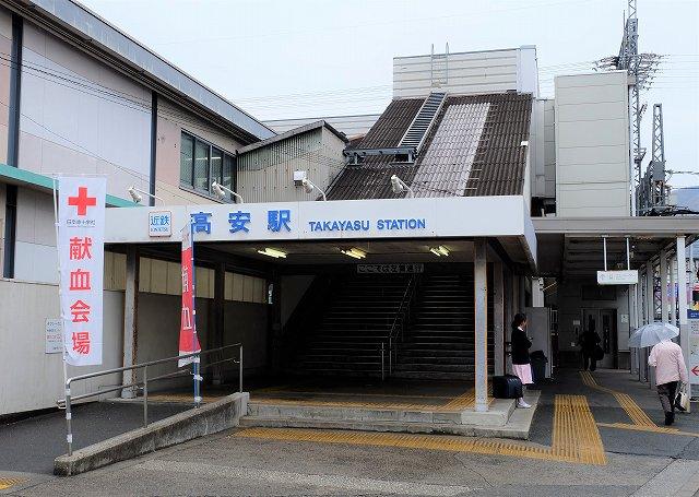高安駅の画像です