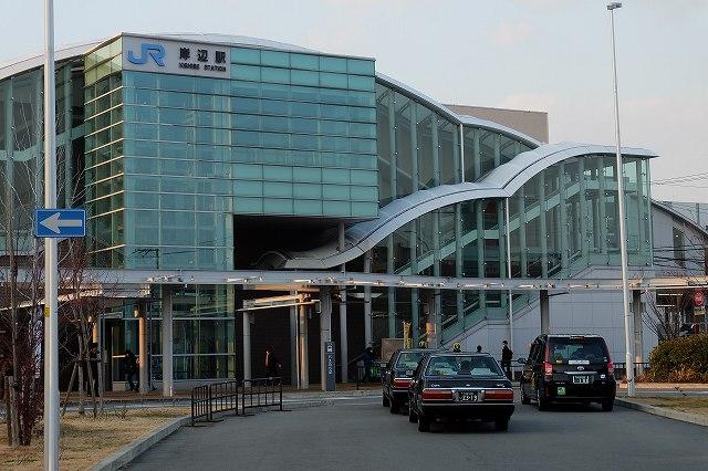 岸辺駅の画像です