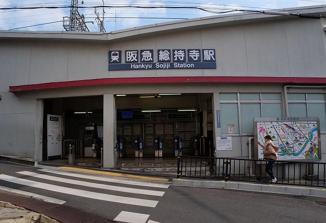 総持寺駅の画像です