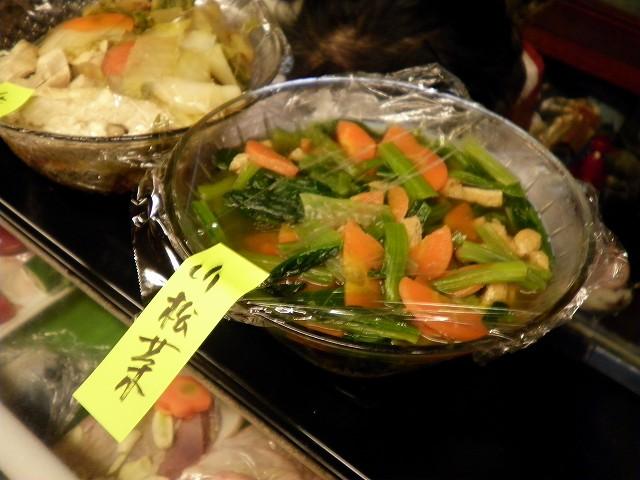 お惣菜の画像です