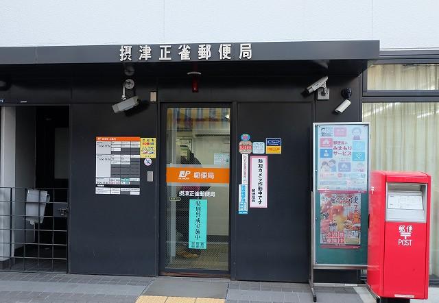 郵便局の画像です