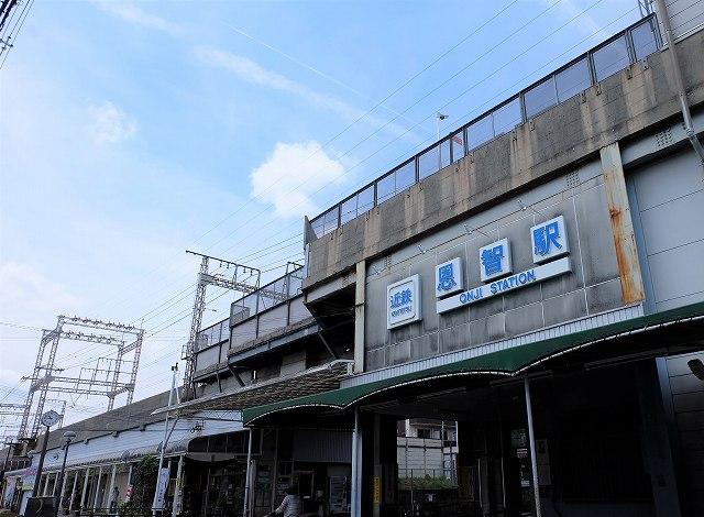 恩智駅の画像です