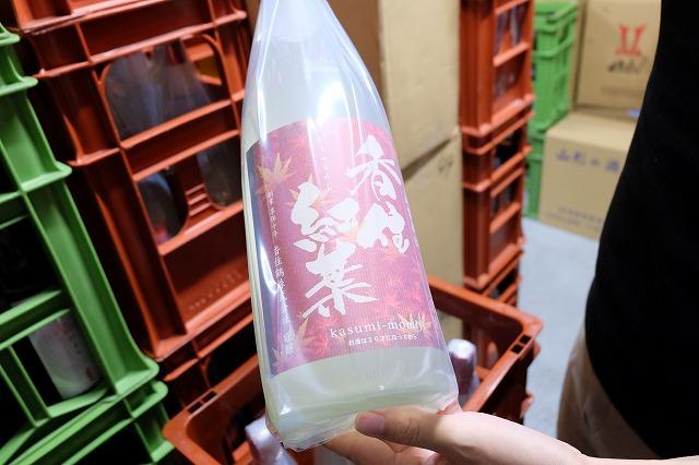 日本酒の画像です
