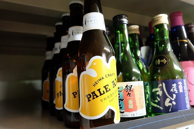 ビールの画像です