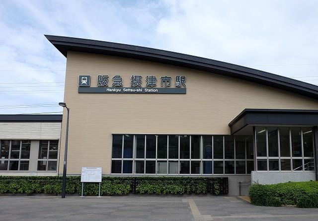 摂津市駅の画像です