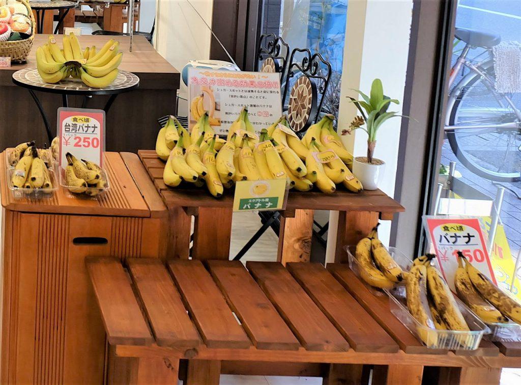 バナナの画像です