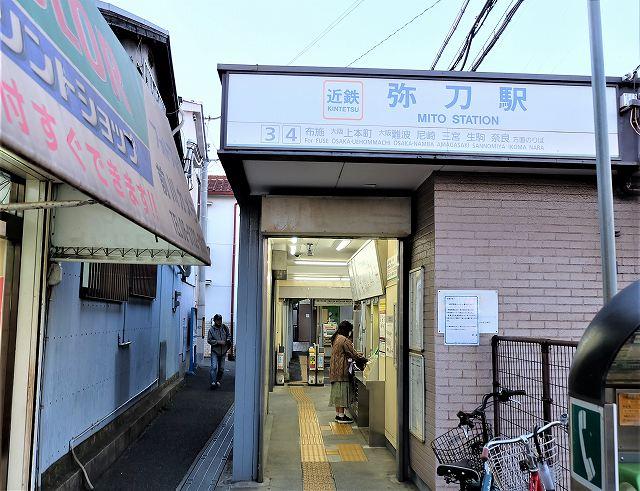 弥刀駅です