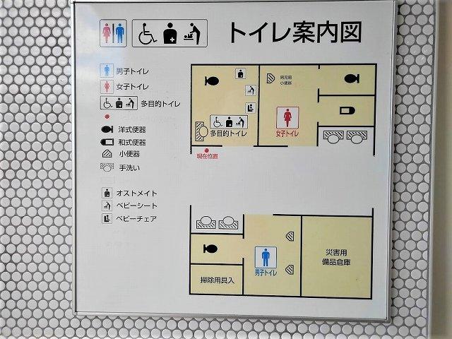 トイレ案内板の画像です