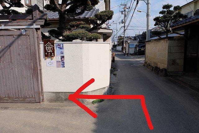 曲がり角の画像です