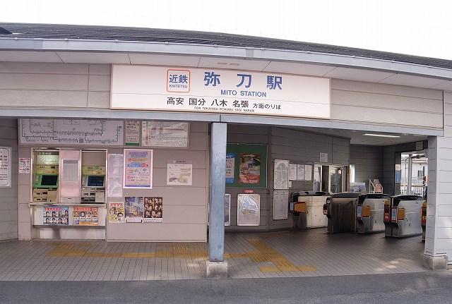 弥刀駅の画像です