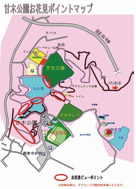 甘木公園のマップです