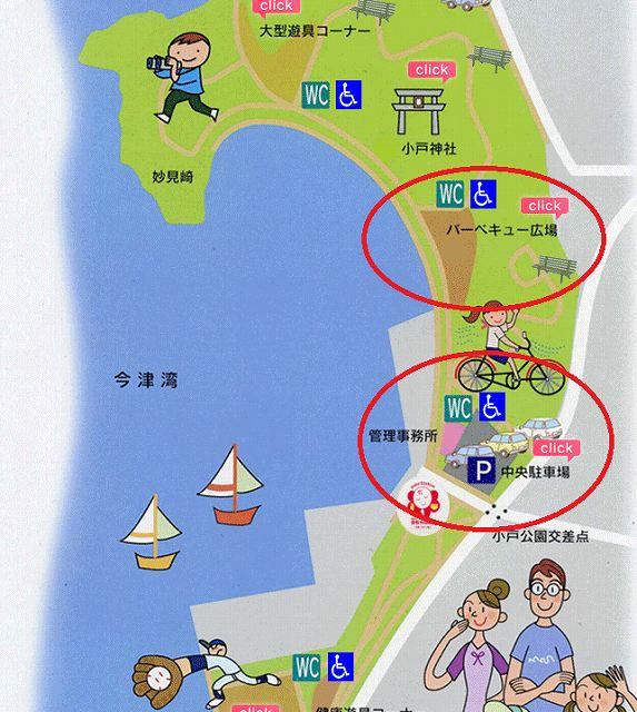 小戸公園のマップです