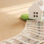 お金とお家の画像です