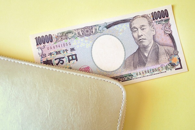 一万円の画像です