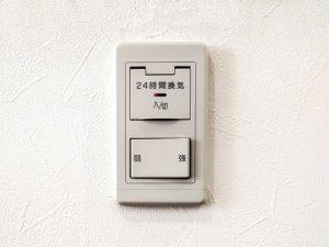 換気スイッチの画像です