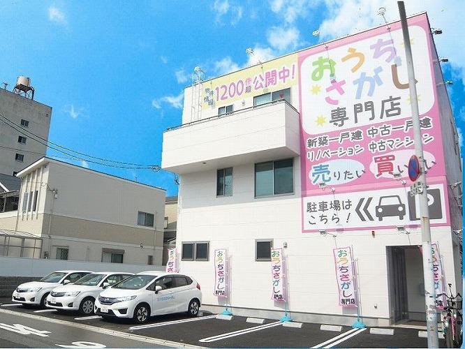 ハウスフリーダム東大阪店