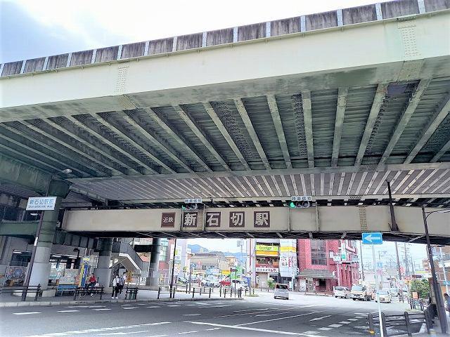 新石切駅の画像です